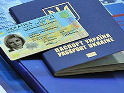 Що варто знати про закордонний паспорт?