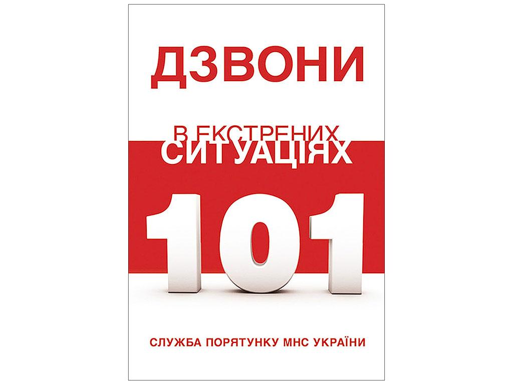 101-01