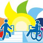 У Рівному відбудеться перший Рівненській соціально – культурний фестиваль громадських ініціатив людей з інвалідністю «Парафест Рівне 2015».