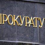 """На Рівненщині прокуратура просить допомоги у встановленні особи жінки, яка вимагала гроші на """"антимайдан"""""""
