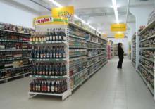 П'ятдесят три підприємства роздрібної торговельної мережі на Рівненщині продавали з порушенням закону