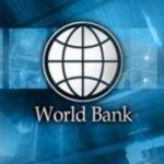 На Рівненщині оголошується відбір консультантів для проекту Світового банку