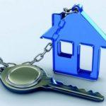 Мешканцям Рівненщини на замітку: як приватизувати квартиру?
