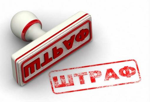 На Рівненщині підприємство оштрафували за неправомірне використання торгівельної марки