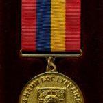 Віталій Чугунніков отримав нагороду