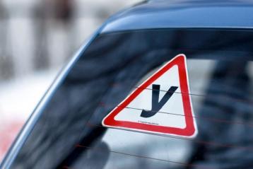 Бійцям АТО з Рівненщини пропонують безкоштовно отримати водійське посвідчення