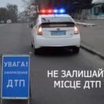 Рівненщині водіїв просять не залишати місце ДТП!