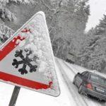Рівненським водіям рекомендують по можливості, утриматися від поїздок