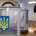На Рівненщині поліцейські заступили на охорону п'яти окружних виборчих комісій