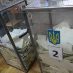 Поліцейські Рівненщини забезпечили правопорядок під час виборів Президента України