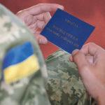 Рівненська ОДА шукає заклади, де навчатимуться учасники АТО