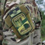 Добровольці Рівненщини можуть подавати документи на отримання статусу ветерана війни