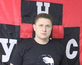 Ярослав Гранітний
