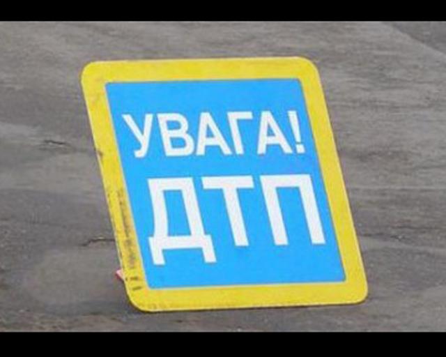 дтп-знак5