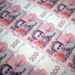 За чотири місяці до місцевих бюджетів Рівненщини надійшло понад 86 млн. грн. єдиного податку