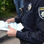 У Рівному поліцейські встановлюють усі обставини скоєного злочину на вулиці Макарова