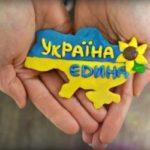 На Рівненщині митці із Донбасу покажуть свої таланти