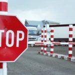 Про зручність перетину кордону Олексій Муляренко говорив з Генконсулом Польщі