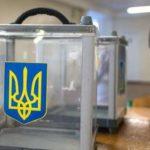 У неділю на Рівненщині знову відбудуться вибори