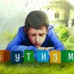 На Рівненщині таборуватимуть діти дощу