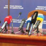 Рівненські ЗМІ запрошують взяти участь в конкурсі про євроінтеграцію