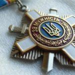 На Рівненщині у жінки викрали орден сина «За мужність», яким його нагородили посмертно.