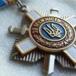Загиблий в Іловайську солдат з Рівненщини посмертно нагороджений орденом