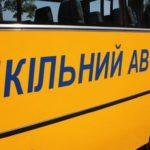 В Рівненському районі шкільний автобус з дітьми з'їхав у кювет