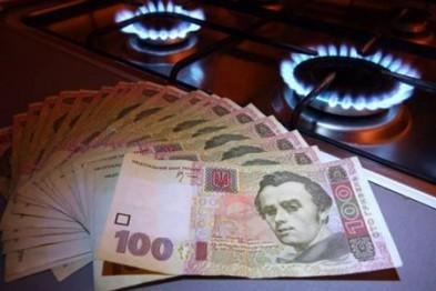 Чиї статки рівняни підтримують оплачуючи платіжки за газ?