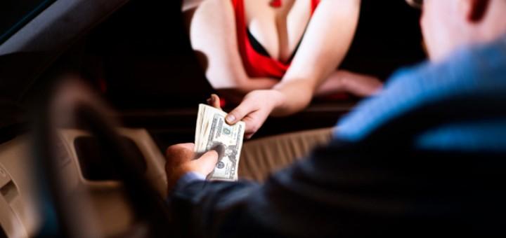 проституція
