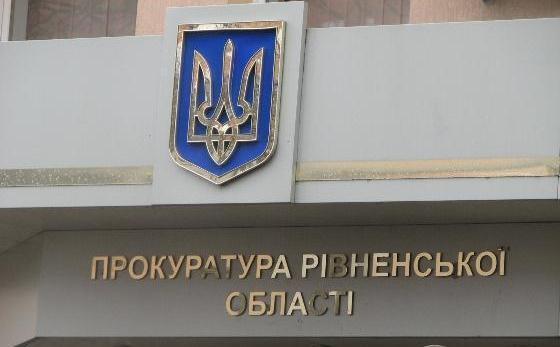 На Рівненщині за позовом прокуратури у власність держави повернуто майно комбінату хлібопродуктів вартістю 4,6 млн грн