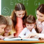 На Рівненщині стартує обласний етап Всеукраїнського конкурсу «Вчитель року – 2017»