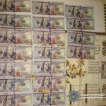 Рівненська пенсіонерка обміняла 33 тисячі гривень на сувенірні банкноти
