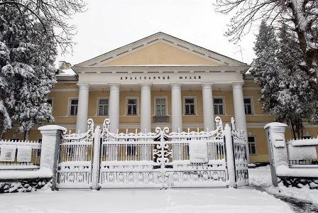 У Рівному запрацює виставка до 100-річчя затвердження Тризуба гербом України