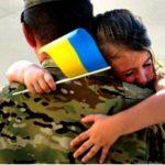 Дітей воїнів АТО запрошують написати книгу про біль Війни та радість Миру