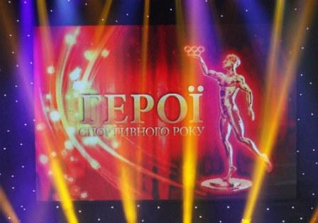 Серед номінантів «Героїв спортивного року-2016» – рівнянка Наталія Прищепа