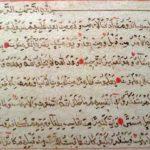 Пам'ятка мусульманської культури поповнила музейну колекцію в Острозі