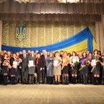 Визначено кращих освітян Рівненщини у конкурсі «Вчитель року – 2017»