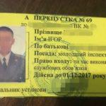 На Рівненщині СБУ затримала працівника колонії за розповсюдження наркотиків