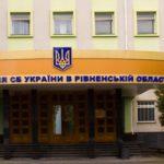 На Рівненщині викрили наркоугруповання, яке контрабандно ввозило в Україну психотропи для виготовлення метамфетаміну