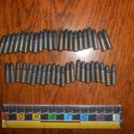 На Рівненщині за добу поліцейські вилучили сотню патронів