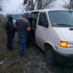 Попри супротив старателів у північних районах Рівненщини вилучено три мотопомпи, два авто і кілограм бурштину