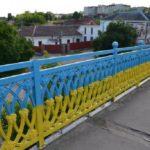 Ремонт мосту на Соборній розпочнуть після експертизи його стану