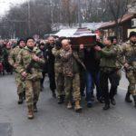 Сотні рівнян провели в останню путь сержанта Сергія Голуба, який ціною власного життя врятував десятки підлеглих