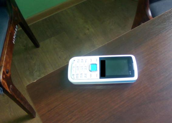 PM931image001