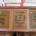 100 років тому забороняли вшановувати Кобзаря – фахівці Рівненського архіву