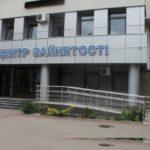 На Рівненщині працевлаштувалося 233 учасники АТО