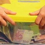 У Здолбунові викрали скриньку з благодійними коштами