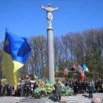 18 квітня на Рівненщині вшанують 73-ю річницю Гурбенського бою