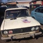 У Володимирецькому районі поліцейські вилучили мотопомпу та автомобіль